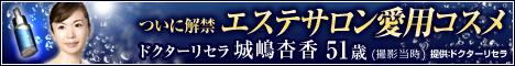 透輝の滴 公式サイト