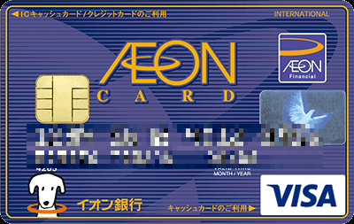 aeoncard-select